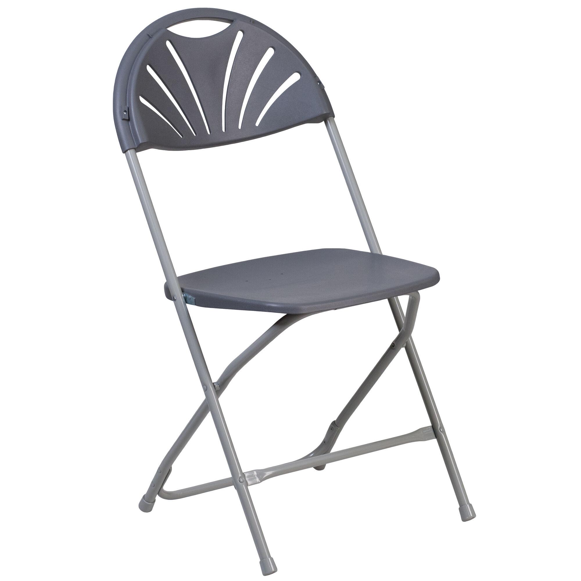 FoldingChairs4Less Fan Back Folding Chairs