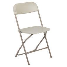 HERCULES Series 650 lb. Capacity Premium Beige Plastic Folding Chair
