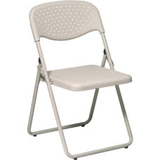 Work Smart Folding Chair with Ventilated Plastic Seat and Back - Set of 4 - Beige