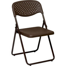 Work Smart Folding Chair with Ventilated Plastic Seat and Back - Set of 4 - Mocha