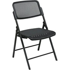 Pro-Line II Deluxe ProGrid® Mesh Seat and Back Folding Chair with 400 lb Weight Capacity - Set of 2 - Black