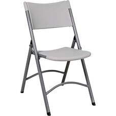 Work Smart PC-02 Blow-Molded Resin Folding Chair - Set of 4