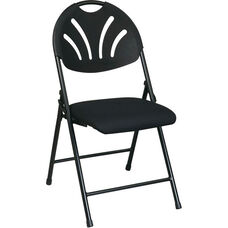 Work Smart Plastic Folding Chair with Fan Back and Padded Mesh Seat - Set of 4 - Black with Black Frame