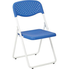 Work Smart Folding Chair with Ventilated Plastic Seat and Back - Set of 4 - Blue with White Frame